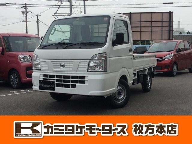 日産 DX 軽自動車・トラック・エアコン・パワステ
