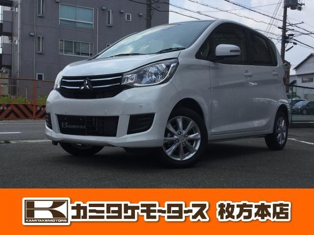 三菱 Gセーフティ プラスエディション 軽自動車・キーフリー