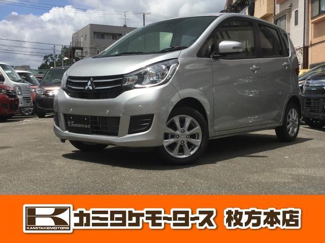 三菱 Gセーフティパッケージ 軽自動車・キーフリー・オートエアコン