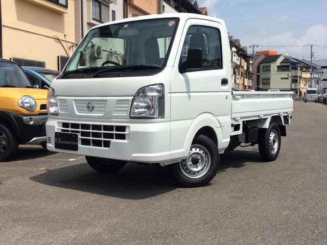 日産 DX 軽トラック・オートマチック車