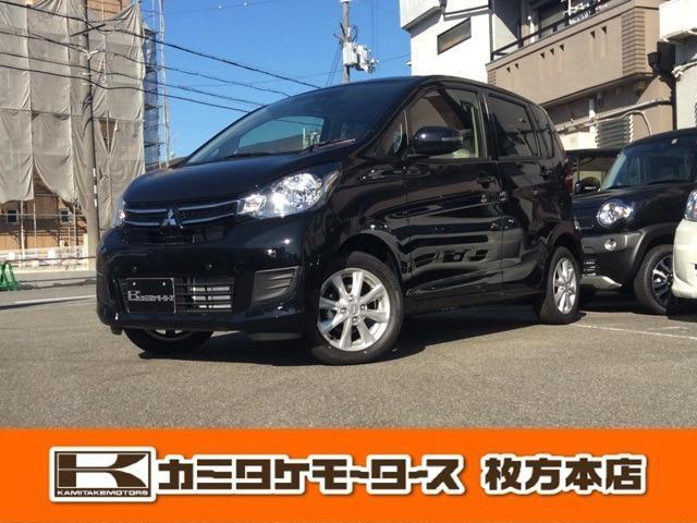 三菱 Gセーフティパッケージ 軽自動車キーフリー・アラウンドビュー