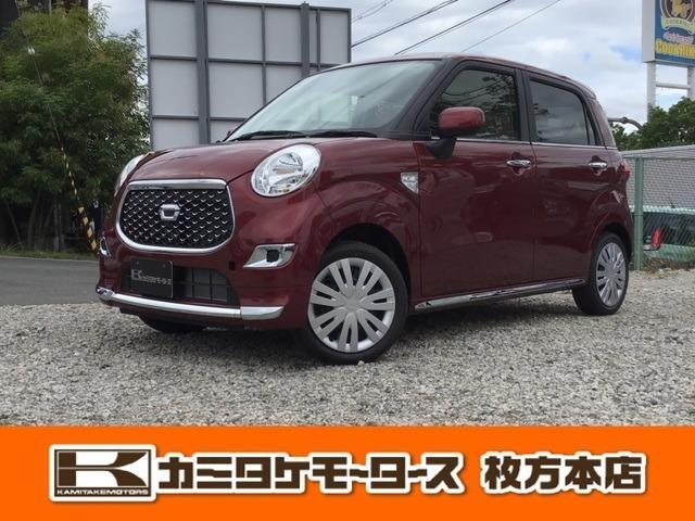 ダイハツ スタイルX 軽自動車・キーフリー・オートエアコン