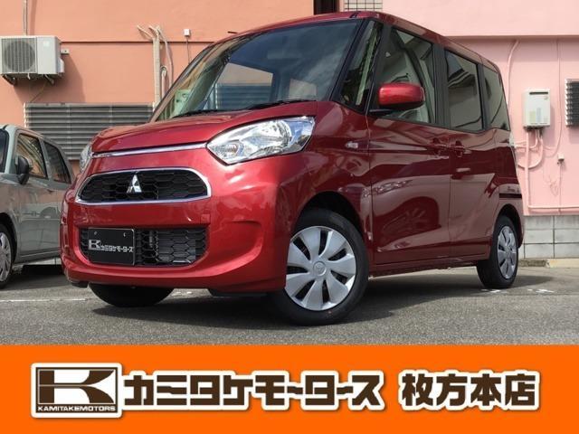 三菱 M e-アシスト 軽自動車 助手席シートアンダートレイ