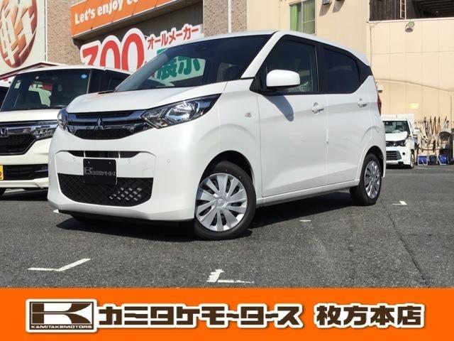三菱 eKワゴン M 軽自動車・キーレス・電動格納ミラー