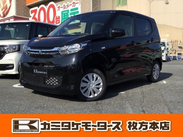 三菱 G 軽自動車・キーレス・電動格納ミラー