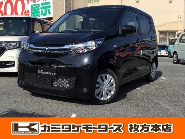 三菱 M 軽自動車・キーレス・電動格納ミラー