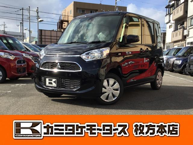 三菱 eKスペース M e-アシスト 軽自動車・キーレス・両側スライドドア