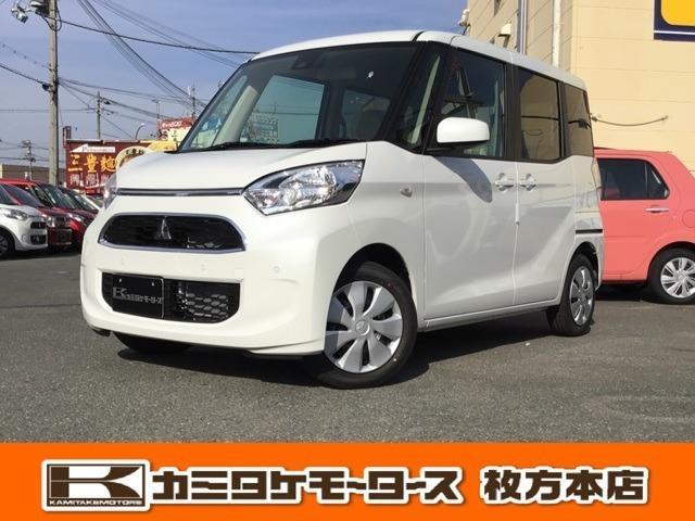 三菱 M e-アシスト 軽自動車・キーレス・両側スライドドア
