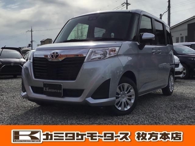 トヨタ Gコージーエディション コンパクトカー・キーフリー・両側電動