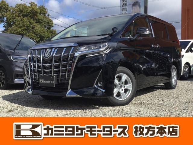 トヨタ アルファード 2.5X 新車未登録車・両側電動スライドドア