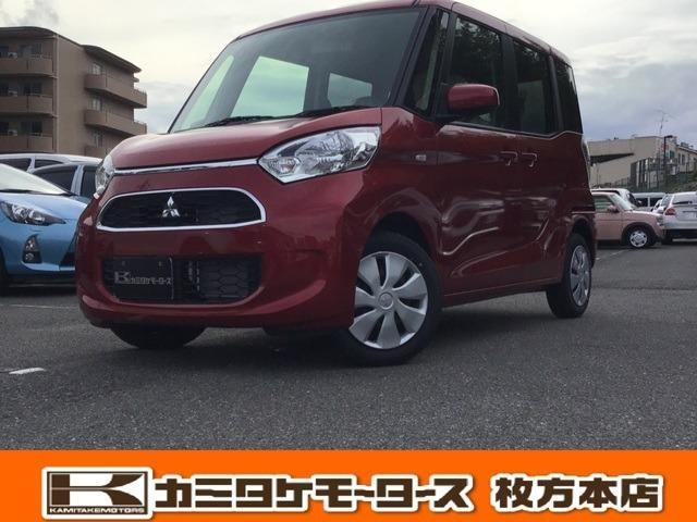三菱 M e-アシスト キーレス アイドリングストップ ABS
