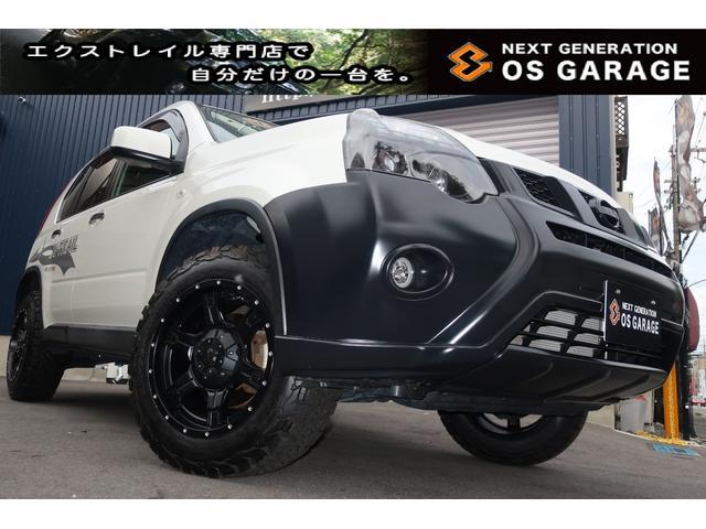 日産 20X・リフトアップ・オリジナルツートン・カスタム