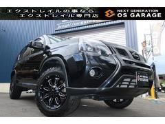 エクストレイル20X・リフトアップ・カスタム・新品アルミ・ブラックコンプ