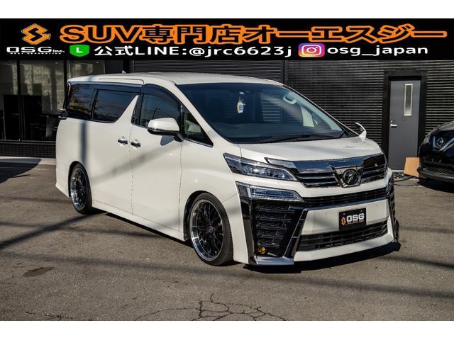 トヨタ 2.5Z レーンアシスト・キーレス・スマートキー・パワーシート・フリップダウン
