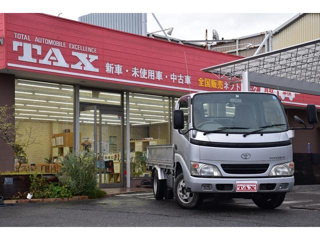 「トヨタ」「トヨエース」「トラック」「大阪府」「TAX 和泉店」の中古車