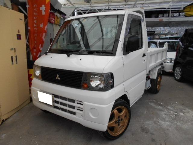 ミニキャブトラック(三菱) 楽床ダンプ 中古車画像