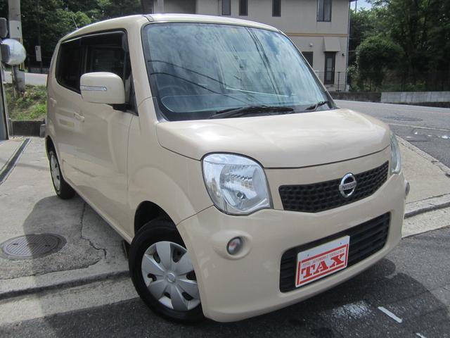 日産 X・ナビ・バックカメラ・キーレス・ETC付