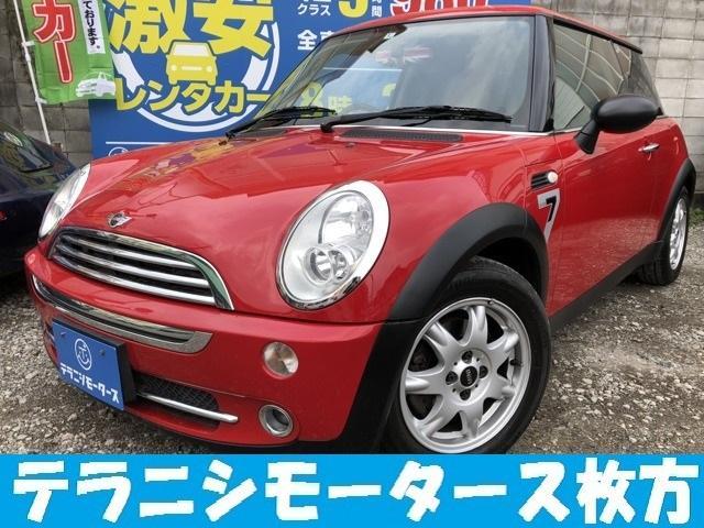 MINI ワン セブン 特別仕様車 HDDナビ ETC 専用ホイール