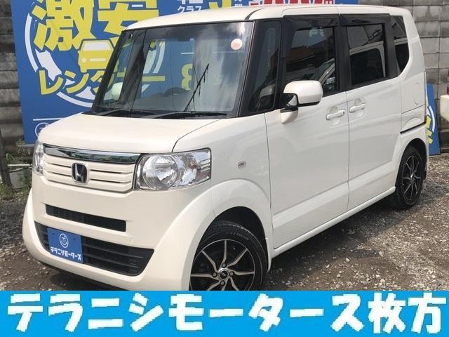 G・Lパッケージ 軽自動車 純正ナビ フルセグ  Bカメラ(1枚目)