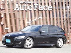 BMW328iツーリング Mスポーツ 245psターボ