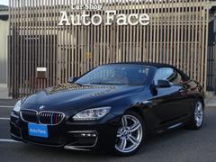 BMW640iカブリオレ プラスPKG Mスポーツ