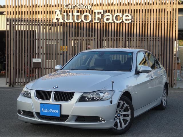 BMW 320i ストラーダナビ バックカメラ ETC