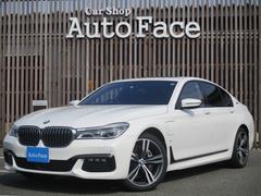 BMW740eアイパフォーマンスMスポーツ SR 黒革 衝突回避