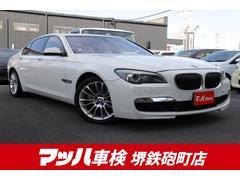 BMW750i Mスポーツパッケージ 5月31日までの限定価格