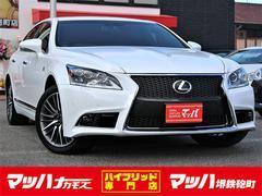 LSLS460 Fスポーツ 9月限定価格