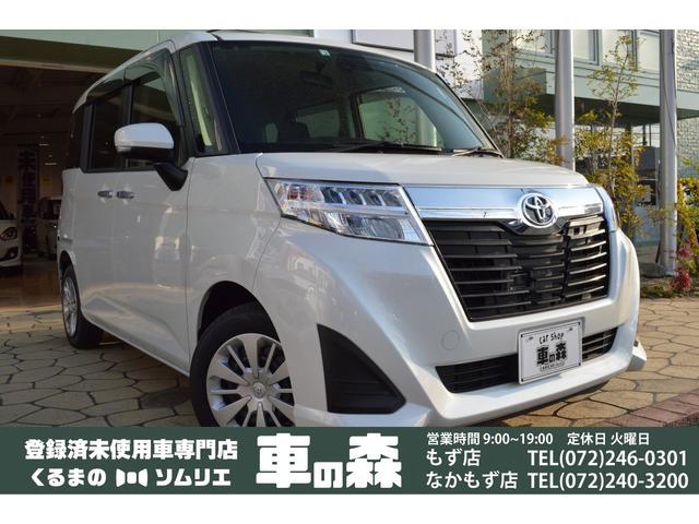 トヨタ GS 登録済未使用車 新品フルセグナビ ETC スマアシ