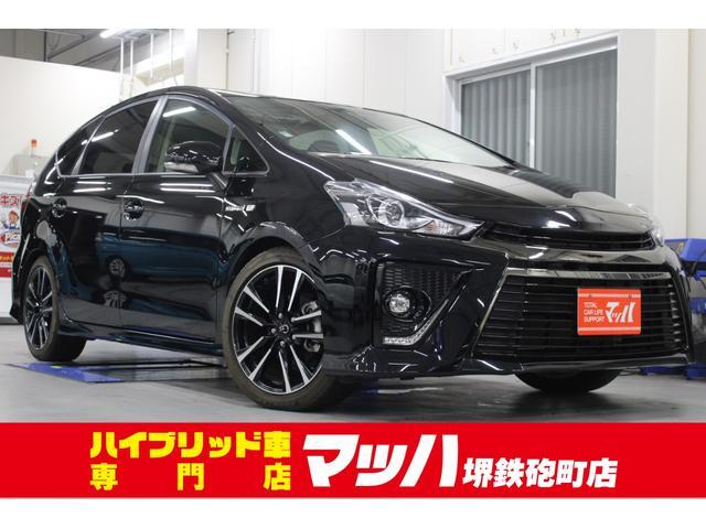 トヨタ Sツーリングセレクション・G's オーディオ ETC アルミ