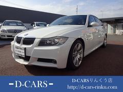 BMW323i Mスポーツパッケージ ナビTVバックカメラETC