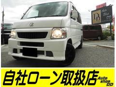 バモスターボ HDDナビ・ETC付 自社ローンOK