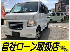 バモスホビオプロ4WD TV・ETC・Dレコーダー付 ガスケット新品交換