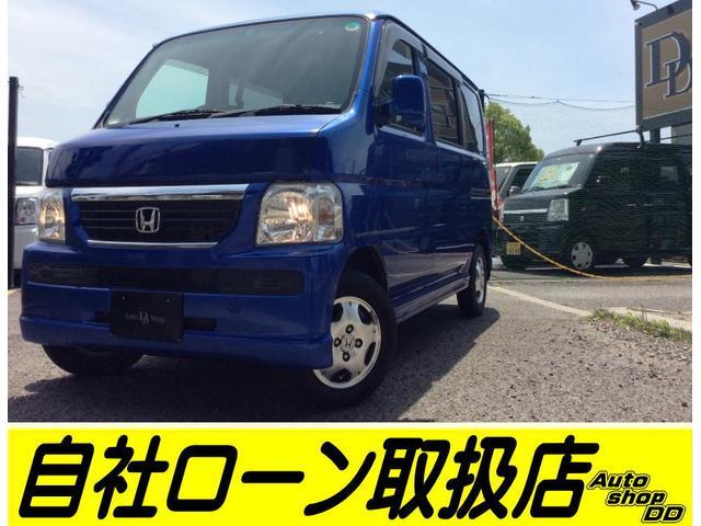 ホンダ 5速 後期型 タイミング交換渡し TV・ナビ・ETC付
