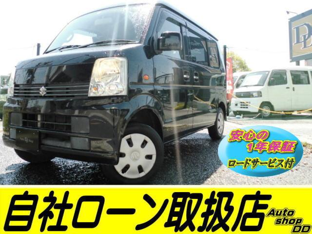 スズキ JPハイルーフ ナビ TV ETC付 1年保証付