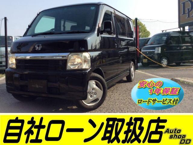 ホンダ LSパッケージ 5速車 Tベル交換渡し TVナビ・ETC付