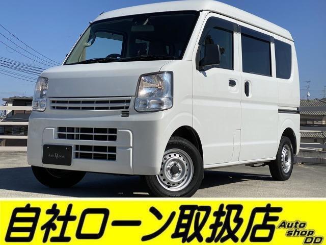 日産 NV100クリッパーバン DX エマージェンシーブレーキパッケージ ナビ・TV・1年保証付