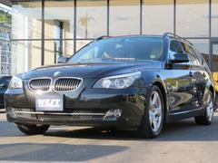 BMW525iツーリング 純正マルチナビ レザーシート クルコン