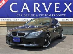BMW525iハイラインパッケージ カスタムパーツ多・数有り
