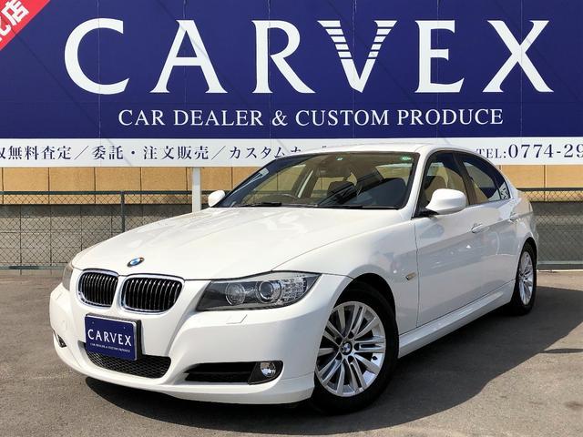 BMW 3シリーズ 325i 後期型 純正HDDナビ・TV コンフ...