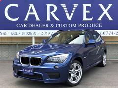 BMW X1sDrive 18i Mスポーツパッケージ 社外HDDナビ