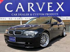 BMW745i 最終型/黒レザー/サンルーフ/社外20インチAW