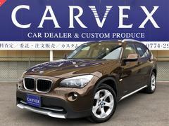 BMW X1sDrive 18i 社外ナビ・TV/コンフォートアクセス