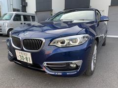 BMW220iカブリオレ ラグジュアリー