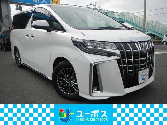 トヨタ 3.5エグゼクティブラウンジS