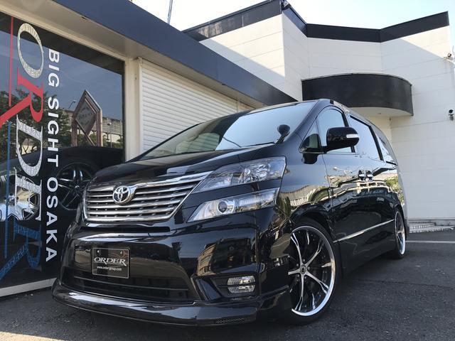 トヨタ 2.4Z プラチナムセレクションMOPナビ フリップダウン