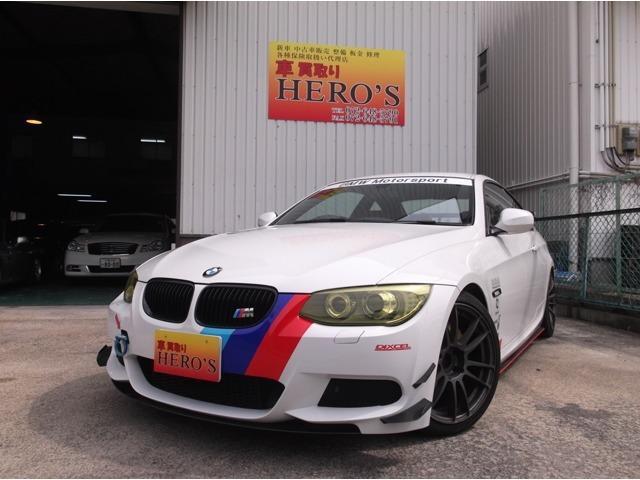 BMW 320i Mスポーツパッケージ サーキット仕様