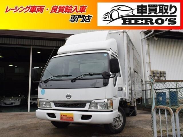 日産 アトラストラック ロングDX アルミバン 6速MT 最大積載量2t 垂直式パワーゲート サイドドア ラッシングレール バックカメラ