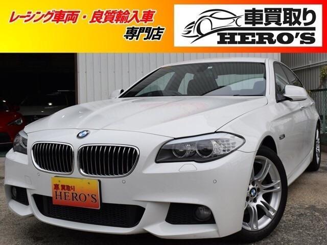 「BMW」「5シリーズ」「セダン」「大阪府」の中古車
